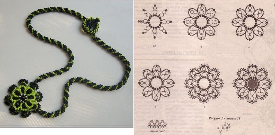 цветок кулон из бисера схемы