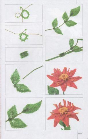 Схемы плетения цветов для начинающих Блог Малковой Юлии.